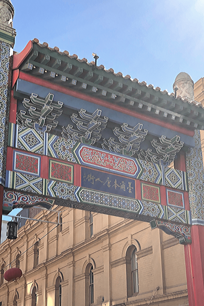 Number 12 of 13 fun things to do and see in Melbourne with kids: Try fusion food - The diverse array of immigrants has seen Melbourne develop into one of the most varied in terms of cuisine and it is famous for fusion food. Here is one of five gates in Chinatown.