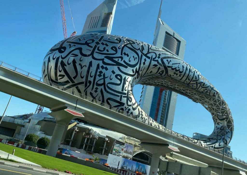 What to do in Dubai with kids: the amazing building of the Museum of the Future, opening soon